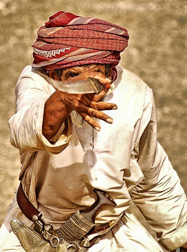 Oman Cover